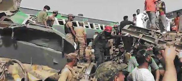 صادق آباد ٹرین حادثہ فضا سوگوار لاشیں اشکبار