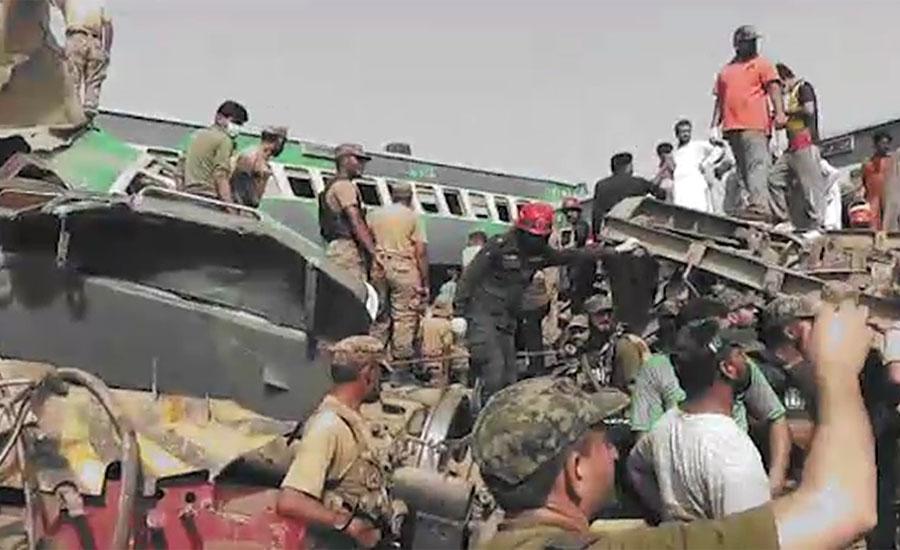 صادق آباد ٹرین حادثہ پر فضا سوگوار ، لاشیں آبائی علاقے پہنچنے پر ہر آنکھ اشکبار