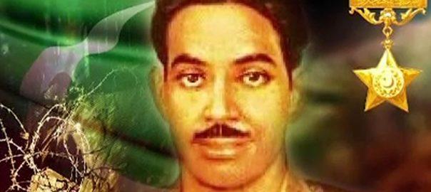 پاکستانی قوم جدوجہد آزادی کشمیر مجاہد کیپٹن راجہ محمد سرور شہید 71 واں یوم شہادت