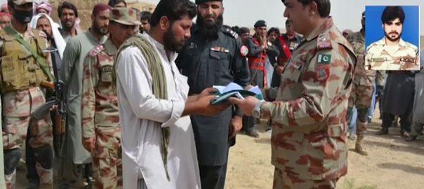 دہشتگردوں فائرنگ شہید جوان نادر حسین فوجی اعزاز سپرد خاک