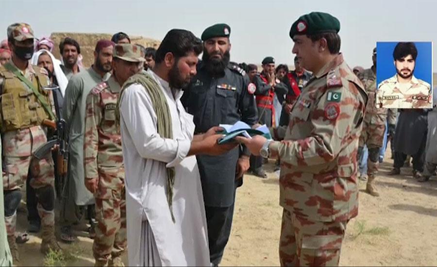 سرحد پار سے حملے میں شہید جوان فوجی اعزازات کیساتھ آبائی علاقوں میں سپردخاک