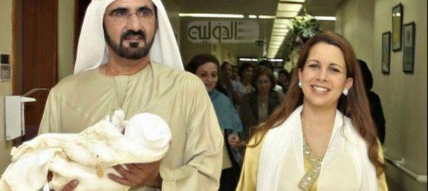حاکم دبئی انسٹاگرام نظم پوسٹ دبئی  نیٹ نیوز 92 news شیخ محمد بن راشد المکتوم 