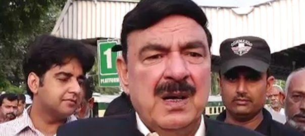 نواز شریف مریم نواز شیخ رشید راولپنڈی  92 نیوز  وزیر ریلوے 