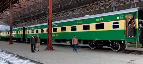 سر سید ایکسپریس  لاہور 92 نیوز  ریلوے حکام  شیخ رشید وزیر اعظم