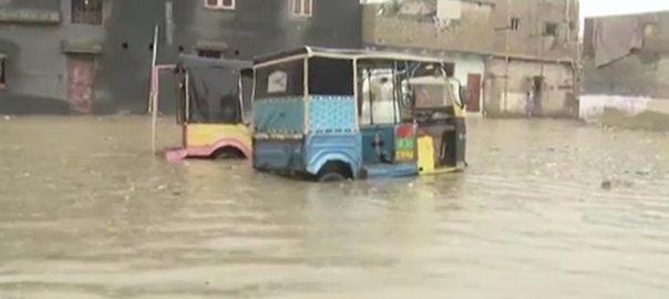 سرجانی ٹاؤن  بارش سامان تیرنے لگا کراچی  92 نیوز