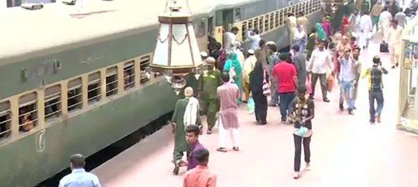 شیخ رشید وزارت  79ٹرین حادثات  لاہور  92 نیوز  وزارت ریلوے