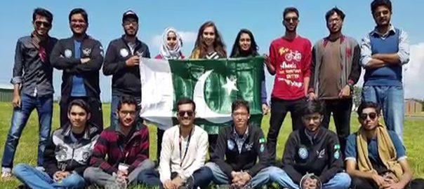 برطانیہ ڈرون ہیلی کاپٹر پاکستانی طلبہ لندن  92 نیوز