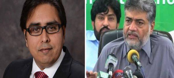 عدلیہ متنازعہ صمصام بخاری ڈراپ سین شہباز گل لاہور  92 نیوز وزیر اطلاعات پنجاب