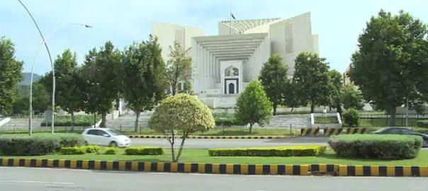 ویڈیو لنک کیسز کی سماعت اسلام آباد  92 نیوز چیف جسٹس پاکستان  جسٹس آصف سعید کھوسہ  ای کورٹ