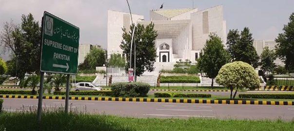 ویڈیو اسکینڈل کیس سپریم کورٹ  ایف آئی اے  رپورٹ طلب اسلام آباد  92 نیوز  فاقی حکومت  تحقیقاتی رپورٹ  ارشد ملک  مجرم کے گھر  چیف جسٹس  جج ارشد ملک 