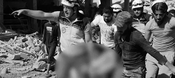شام شمال مغربی شہر مارکیٹ پر فضائی حملے 50افراد ہلاک دمشق  92 نیوز
