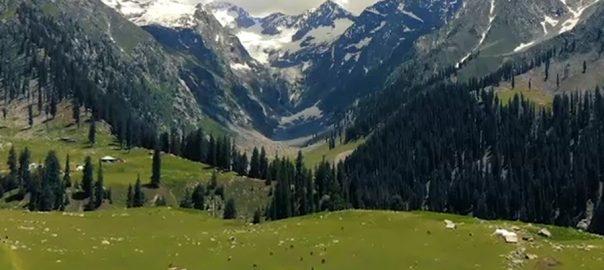 پاکستان پر کشش ملک اسلام آباد  92 نیوز وزیراعظم  پاکستان