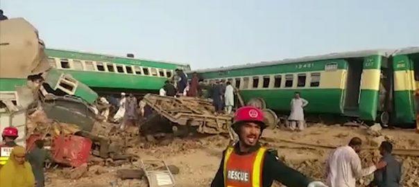 صادق آباد ٹرین حادثے ملبہ ڈرائیور اسسٹنٹ ڈرائیور