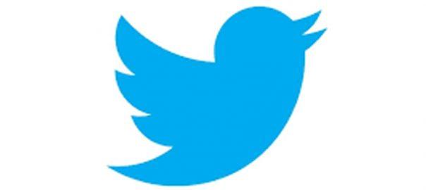 ٹوئٹر مذہبی منافرت اسلام آباد  نیٹ نیوز