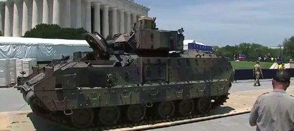 امریکا عوام آج دو سو تنتالیسواں یوم آزادی
