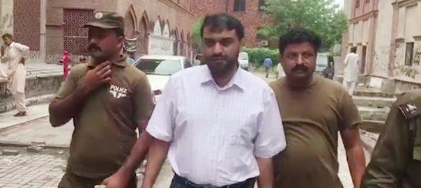 سابق ڈی جی اسپورٹس  عثمان انور  جسمانی ریمانڈ  لاہور  92 نیوز یوتھ فیسٹول  کرپشن کیس 