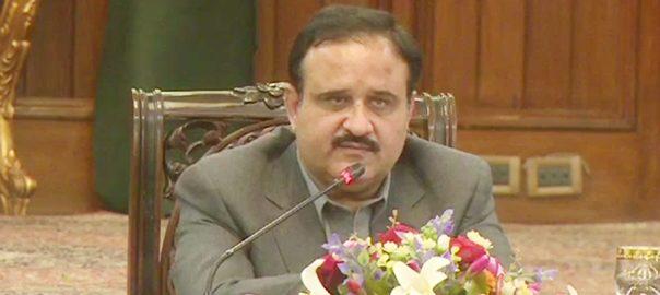کلبھوشن کیس انصاف کی جیت وزیر اعلیٰ پنجاب