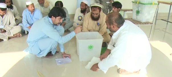 قبائلی اضلاع صوبائی اسمبلی انتخابی عمل مکمل ووٹوں کی گنتی پشاور  92 نیوز انتخابی نتائج  موبائل انٹرنیٹ سروس دشوار گزار ر