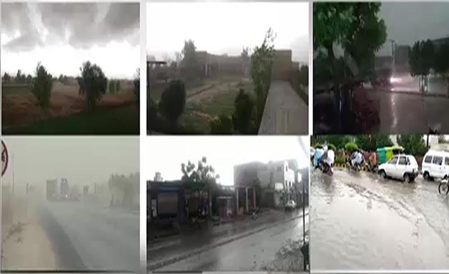 ملک کے مختلف حصوں میں بارش ، موسم خوشگوار