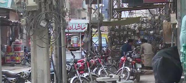 بجلی  بے ہنگم  فیصل آباد  92 نیوز فیسکو حکام  عدم توجہی  قیمتی جانیں  چوک گھنٹہ گھر  ریکس سٹی  دعوی ریسکیو 