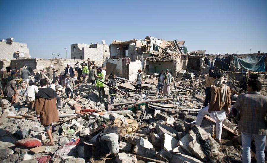 یمن حوثی باغی حدیدہ جنگ بندی 92 نیوز غیر ملکی میڈیا  بحیرہ احمر  اقوام متحدہ