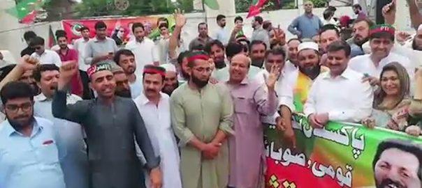 پاکستان تحریک انصاف زیر اہتمام ملک یوم تشکر تقریبات