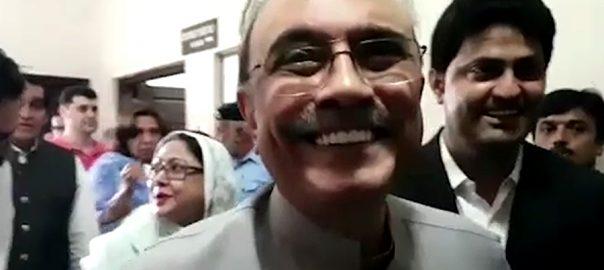 میگا منی لانڈرنگ کیس  آصف زرداری  اخباری تراشے  اسلام آباد  92 نیوز نیب مشیر  شہزاد اکبر  عدالت  وکیل  فریال تالپور  جسمانی ریمانڈ  انتیس جولائی 