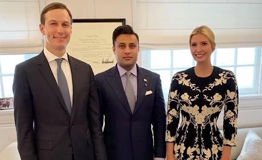 زلفی بخاری کی ایوانکا ٹرمپ سے ملاقات، پاکستان اور امریکا کے مابین شعبوں میں تعاون پر اتفاق