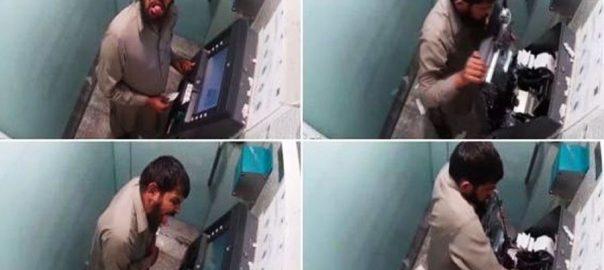 صلاح الدین والد پوسٹمارٹم رپورٹ رحیم یار خان  92 نیوز جوڈیشل مجسٹریٹ قبر کشائی