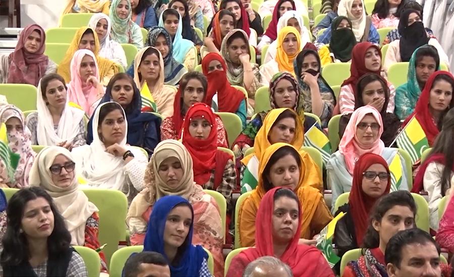 آرمی چیف ، آزاد جموں و کشمیر ، مختلف ، تعلیمی اداروں ، طلباء، اساتذہ ، ملاقات