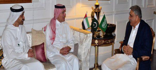 آرمی چیف سعودی عرب متحدہ عرب امارات راولپنڈی  92 نیوز