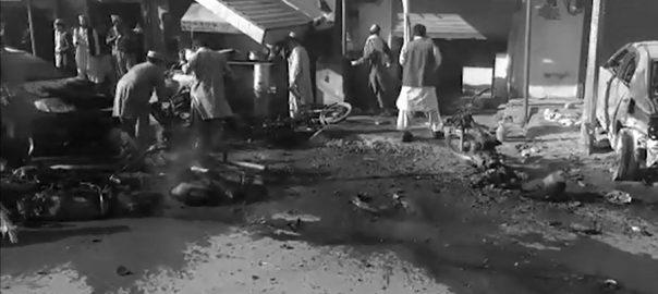 چمن دھماکا،ایک شخص جاں بحق ، 10 افراد زخمی،92 نیوز