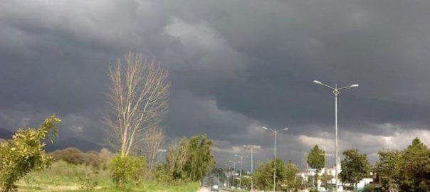 ملک بھر ،کئی شہروں ،آج بارش ،امکان،لاہور،92نیوز