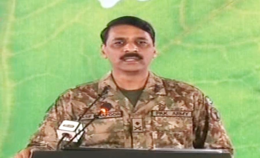 بھارت نئی جنگ شروع کرنیکا بیج بو رہا ہے،ڈی جی آئی ایس پی آر