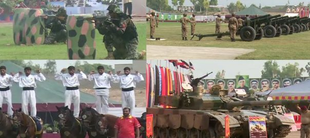 قوم ، آج ، یومِ دفاع و شہدا ، یکجہتی کشمیر ، بھرپور، جوش و جذبے