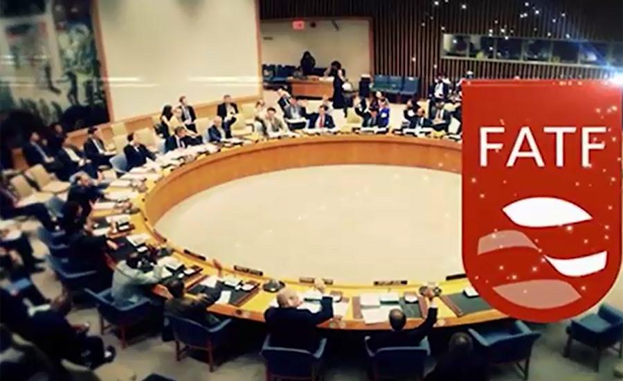 ایف اے ٹی ایف کا اجلاس، پاکستان کے حق میں فیصلہ آنے کی امید