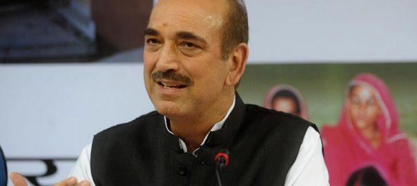 بد ترین کرفیو  غلام نبی آزاد نئی دہلی نیٹ نیوز کانگریس رہنما