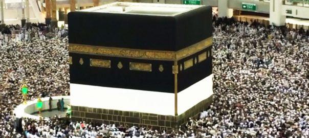 دوسری بار عمرہ  2 ہزار ریال فیس اسلام آباد  92 نیوز وزیر اعظم عمران خان  وزارت مذہبی امور
