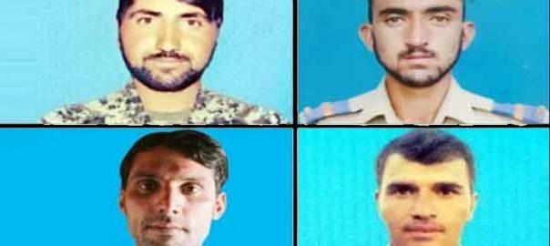 افغان سر زمین  پاک فوج  راولپنڈی  92 نیوز آئی ایس پی آر