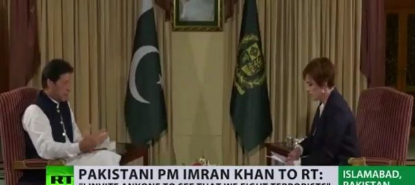 مسئلہ کشمیر ، حل ، امریکا ، وزیراعظم عمران خان، اسلا م آباد،92 نیوز