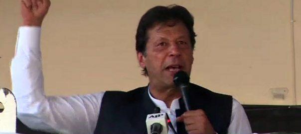 مودی ، ظلم ، کامیاب نہیں ہو گا، وزیراعظم عمران خان، مظفر آباد92)نیوز)