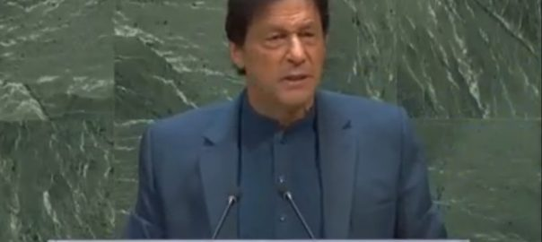 منی لانڈرنگ، روک تھام، امیر ممالک،تعاون کریں، عمرا ن خان، نیویارک،92نیوز
