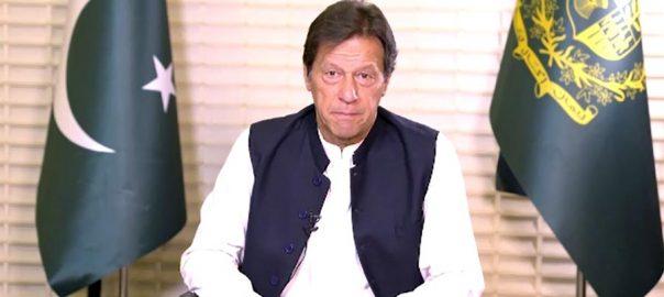 قصور ، واقعات ، وزیراعظم ، عمران خان ، ڈی پی او قصور ، عہدے