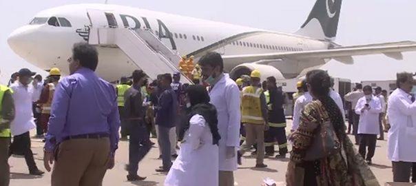 کراچی ائیرپورٹ ہنگامی صورتحال فرضی مشق 92 نیوز