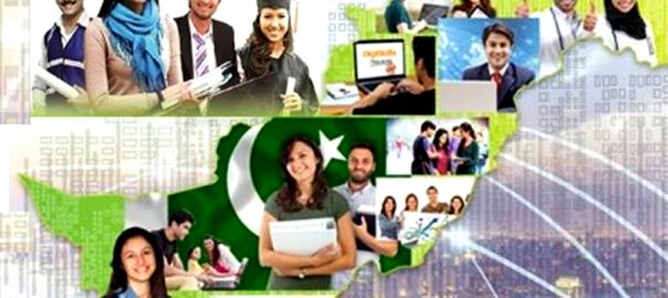 کامیاب جوان پروگرام  اسلام آباد  92 نیوز وزیراعظم  یوتھ انٹر پنیور شپ سکیم 
