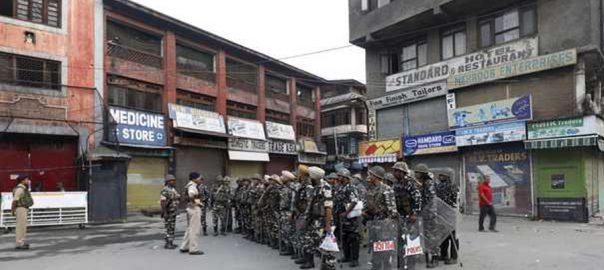 بھارتی فوجیں  نو عمر کشمیری  برطانوی نشریاتی ادارہ سرینگر  92 نیوز