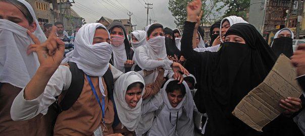 کشمیری خواتین  بھارتی فوج  عصمت دری  جرمن میڈیا برلن ویب ڈیسک