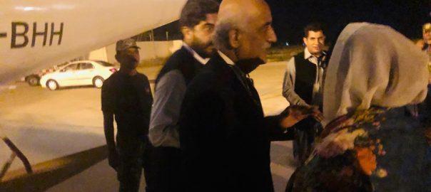 خورشید شاہ ،اسلام آباد، سکھر منتقل، آج عدالت پیشی،لاہور،92 نیوز