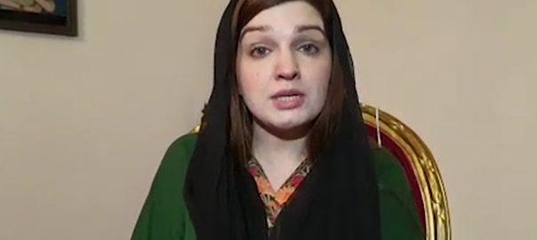 مودی انسانیت مشعال ملک  اسلام آباد  ویب ڈیسک 