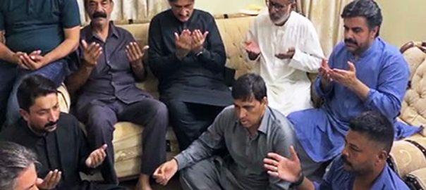 وزیراعلیٰ سندھ ، شہید ، میجرعدیل شاہد ، گھر ، آمد، اہلخانہ ، تعزیت